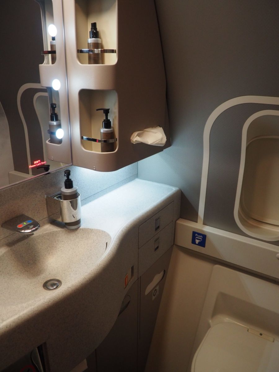 China Airlines first class business class flights travel   Shades of Pinck
